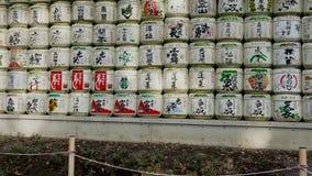 在明治神宫在涩谷,东京的缘故桶 影视素材
