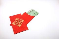 在春节节日的红色信封 免版税库存照片