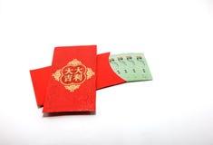 在春节节日的红色信封 库存图片