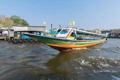 在昭拍耶河的小船旅行 库存图片