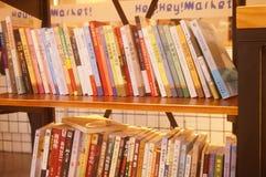 在显示的书,在书橱 图库摄影