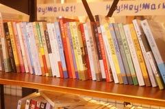 在显示的书,在书橱 免版税图库摄影