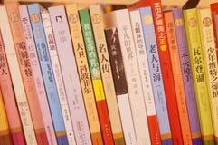 在显示的书,在书橱 免版税库存照片