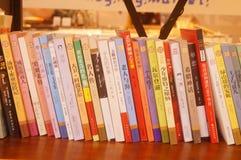 在显示的书,在书橱 免版税库存图片