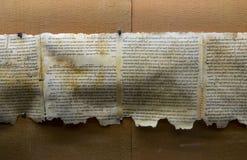 在显示的死海纸卷在Qumran洞  他们包括 库存图片
