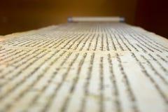 在显示的死海纸卷在Qumran洞  他们包括 免版税图库摄影