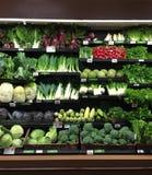 在显示的蔬菜 库存图片