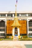 在曼谷大城市管理总部的皇家火葬场复制品在泰国 免版税库存照片