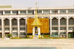 在曼谷大城市管理总部,泰国的皇家火葬场复制品 免版税库存照片