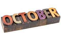 在木类型的10月月 免版税图库摄影