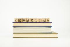 在木头邮票和书的蒙古语言词 库存图片