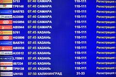 在机场预定飞行离去的航空器 库存照片