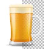 在杯子透明储蓄传染媒介例证的啤酒 皇族释放例证