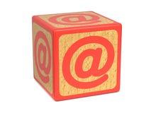 在标志或Ampersat -儿童的字母表块。 免版税库存照片