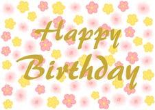 在桃红色和黄色花的生日快乐 库存图片