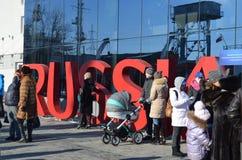 在欢乐步行期间的市民在旅游艺术附近的海博物馆反对 图库摄影