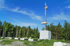 在欧洲和亚洲的边界的纪念碑 免版税图库摄影