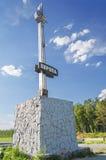 在欧洲和亚洲的边界的纪念碑 库存照片