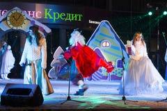 在正方形的新年的表现在Pyatigorsk (俄罗斯) 免版税库存照片