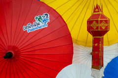 在每年Lumpini文化节日的独特的伞 库存照片