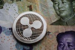 在汉语元的波纹XRP硬币 库存照片