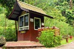 在沙巴,马来西亚的熟读的温泉售票台 图库摄影