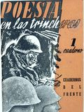 在沟槽的诗歌 民用西班牙战争 免版税库存照片