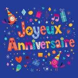 在法国卡片的茹瓦约Anniversaire生日快乐 免版税库存照片