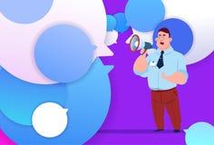 在泡影backgroung男性情感具体化,人动画片象的外形商人举行扩音机新的想法闲谈支持 向量例证