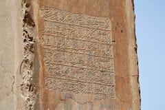 在波斯波利斯古城的专栏的古老象形文字 库存照片