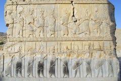 在波斯波利斯废墟的浅浮雕在设拉子,伊朗 图库摄影