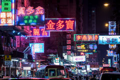 在波特兰街上的街市香港 免版税库存图片
