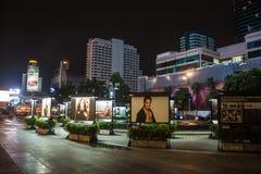 在泰国广场的购物中心 免版税库存图片