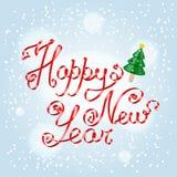 在浅兰的新年快乐红色缎丝带装饰字法 库存图片