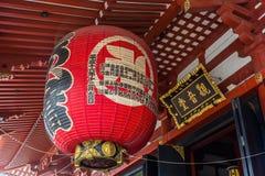 在浅草地区附近的Sensoji寺庙在东京 库存照片
