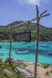 在海岛上的观点 免版税图库摄影