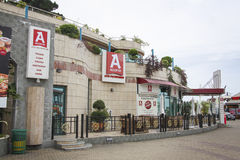 在海港附近的寿司咖啡馆 库存照片