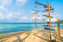 在海滩的吊床 免版税图库摄影