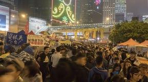 在清除前的夜在伞革命-海军部,香港 免版税图库摄影