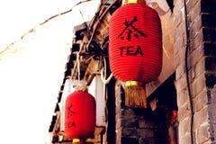 在灯笼的汉语 免版税库存图片