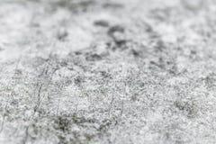 在灰色沥青纹理的选择聚焦 库存照片