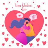 在爱情故事题材的浪漫传染媒介例证 在爱的夫妇,他们拥抱并且亲吻 互相录取在爱 库存例证