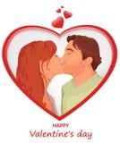 在爱,在美好的背景的浪漫亲吻的一对夫妇与心脏形状 库存照片