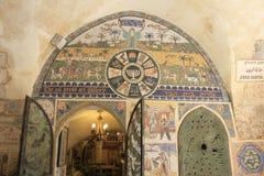 在犹太教堂前面的马赛克在耶路撒冷耶路撒冷旧城 免版税库存图片