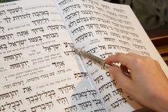 在犹太教堂的犹太祈祷书 库存图片