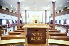在犹太教堂Beis Menachem的木tzedakah 免版税库存图片