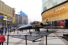 在王府井大街的Breitling飞机 免版税库存图片