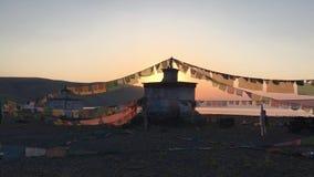 在玛旁雍错的日出在春天在西藏在中国 股票视频