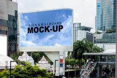 在现代大厦的大空白的广告牌 图库摄影