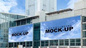 在现代大厦的大空白的广告牌 免版税库存图片